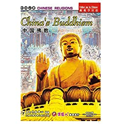 China's Buddhism