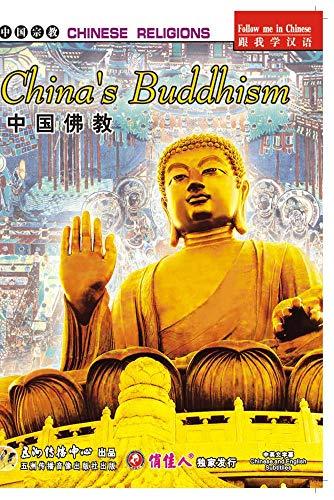 China's Buddhism