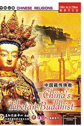 China's Tibetan Buddhist