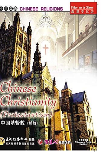 Chinese Christianity