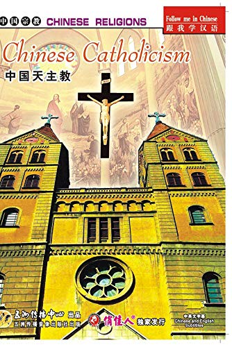 Chinese Catholicism