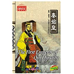 The First Emperor Qin