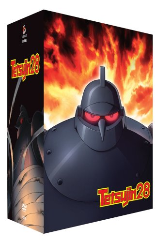 Tetsujin 28: The Complete Set