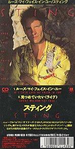 Sting - Every Breath You Take - Zortam Music