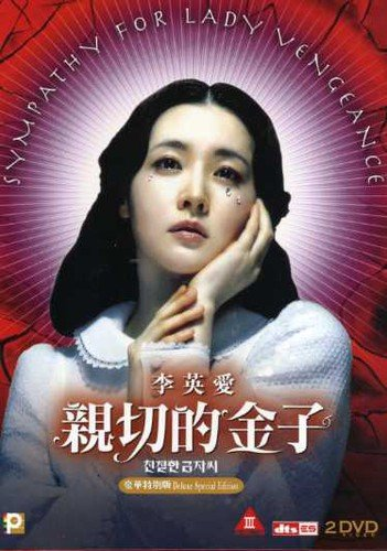 Sympathy for Lady Vengeance-Deluxe Edition