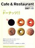 カフェ&レストラン 2007年 05月号 [雑誌]