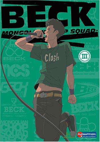 Beck - Mongolian Chop Squad III