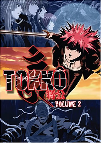 Tokko, Vol. 2