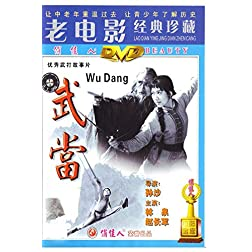 THE UNDAUNTED WUDANG