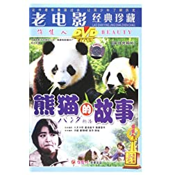 PANDA STORY