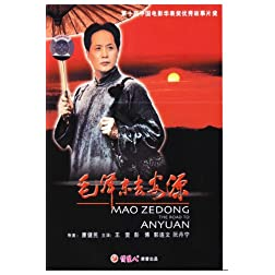 Mao Zedong, the Road to Anyuan