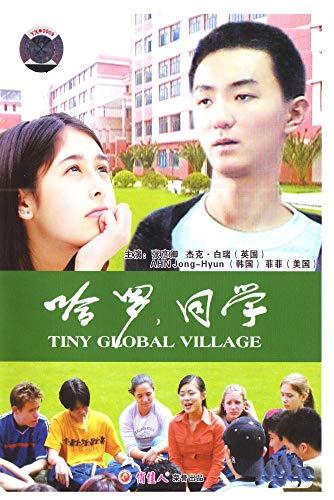 Tiny Global Village