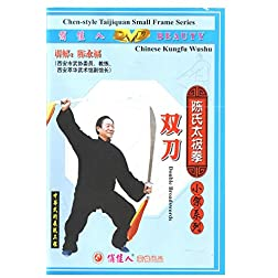 Chen-style Taiji Double Broadsword