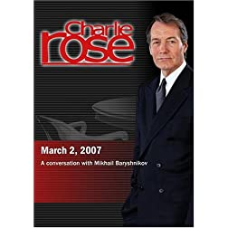 Charlie Rose (March 2, 2007)