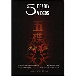 5 Deadly Videos