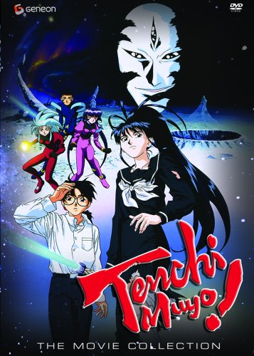 Tenchi the Movie: Tenchi Muyo Movie Collection