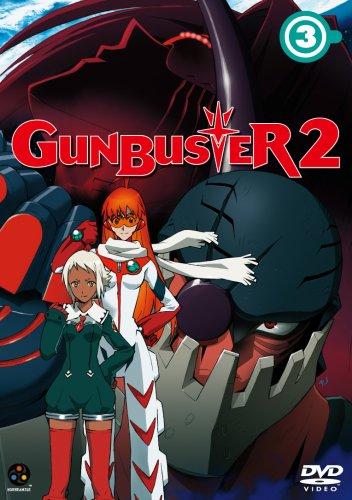 Gunbuster 2, Vol. 3