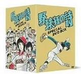 水島新司原作の77年作の傑作野球人情ドラマ『野球狂の詩』