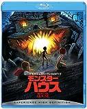モンスター・ハウス (Blu-ray Disc)