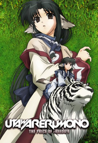 Utawarerumono, Vol. 4: The Price of Freedom
