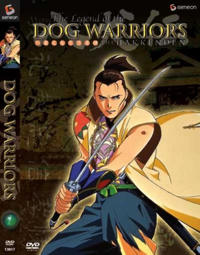 Dog Warriors -The Hakkenden, Vol. 1