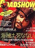 ROADSHOW (ロードショー) 2007年 06月号 [雑誌]