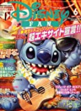 Disney FAN (ディズニーファン) 2007年 06月号 [雑誌]