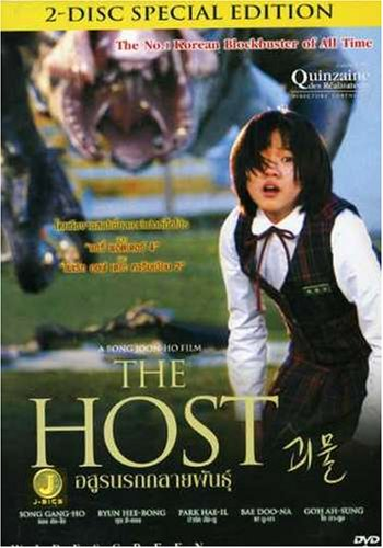 Host-Special Edition