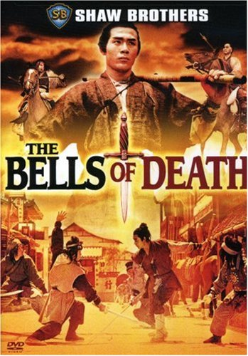The Bells Of Death: Shaw Bros Special Edition