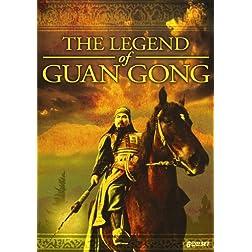 The Legend of Guan Gong (Six Disc Set)