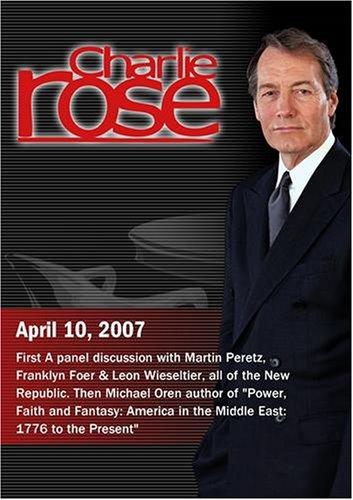 Charlie Rose (April 10, 2007)