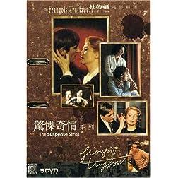 Francois Truffaut-Suspense