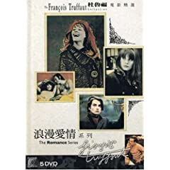 Francois Truffaut-Romance