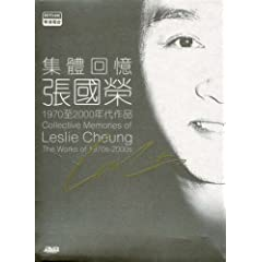 Leslie-Collective Memories of Leslie Cheung