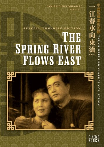 Spring River Flows East