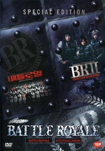 Battle Royale I