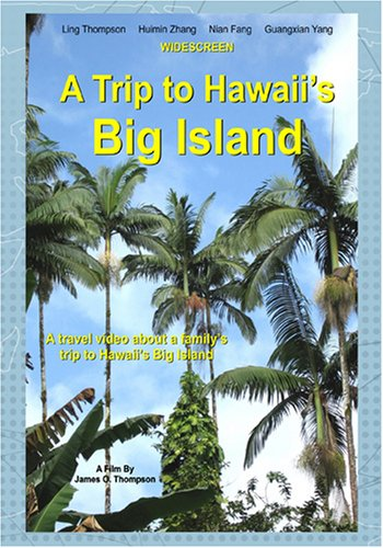 A Trip To Hawaii's Big Island