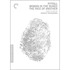 Three Films By Hiroshi Teshigahara (Pitfall / Woman In The Dunes / The Face Of Another) (Criterion Collection)