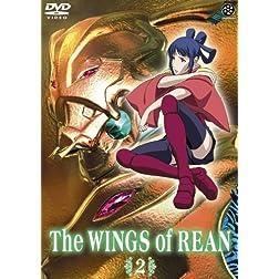 The Wings of Rean, Vol. 2