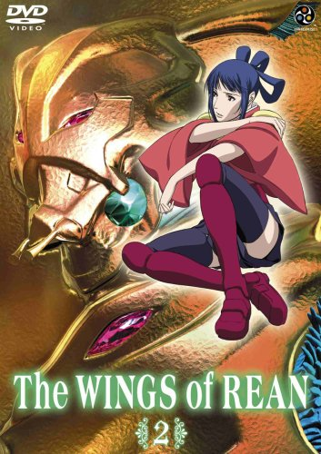 The Wings of Rean, Vol. 2