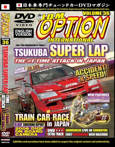 JDM Option -- Tsukuba Super Lap -- #1 Time Attack