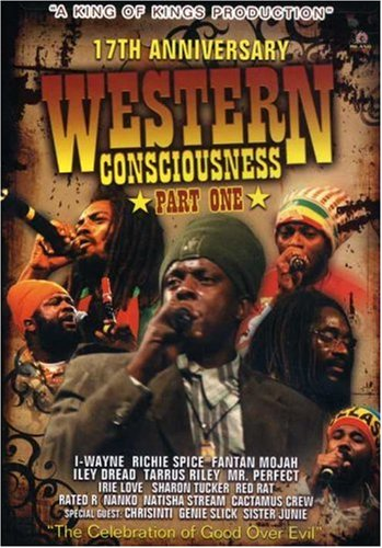 Western Consciousness Part 1 (17th Anniversary)