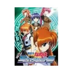 Vol. 3-Magical Girl Lyrical Nanoha Strikers