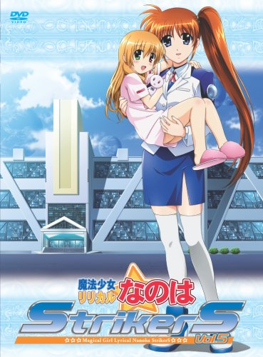Magical Girl Lyrical Nanoha Strik 5