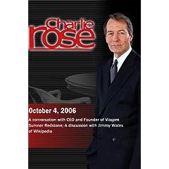 Charlie Rose (October 4, 2006)