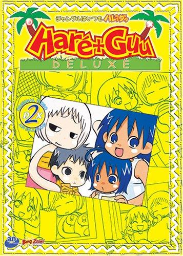 Hare + Guu: Deluxe OVA, Vol. 2
