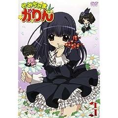 Vol. 3-Kamichamakarin