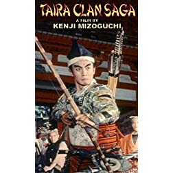 Taira Clan Saga / Tales of the Taira clan / Shin Heike Monogatari