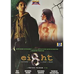Eight - Shanni