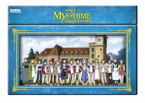 My-Zhime - My-Otome, Vol. 1